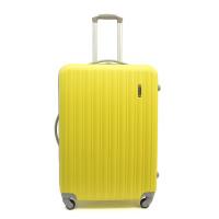 Чемодан Ananda (Стандарт), желтый 73 см, L