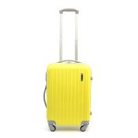 Чемодан Ananda (Стандарт), желтый 55 см, S